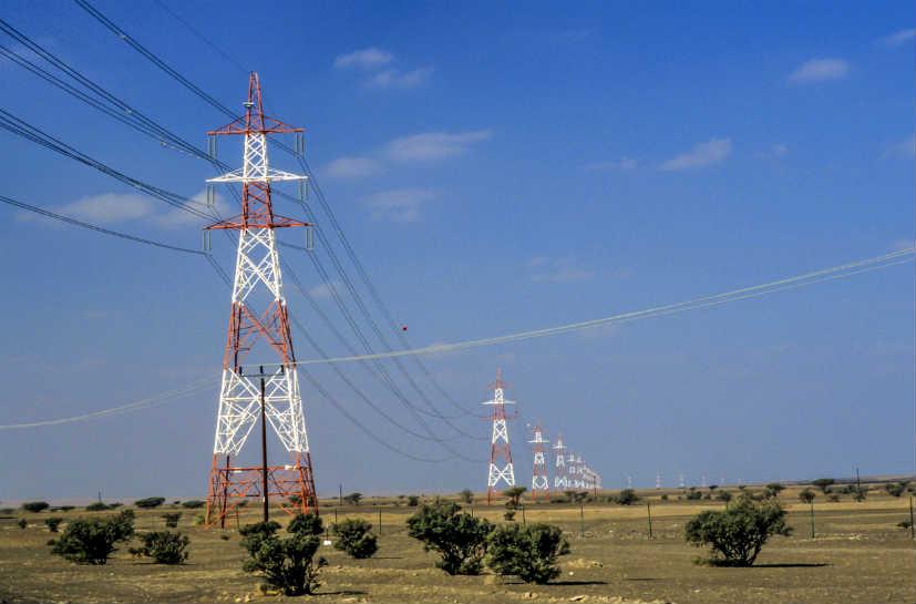 Oman electricity prepaid