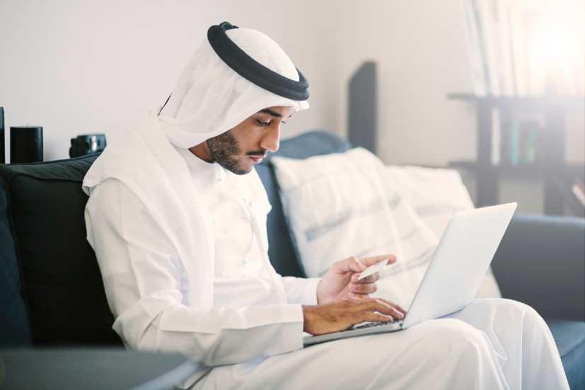 TransferWise UAE