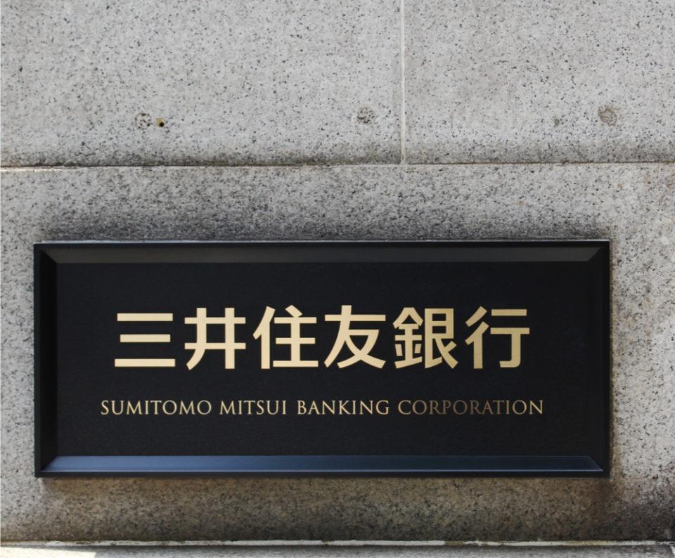 Sumitomo Mitsui