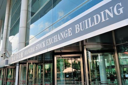 China mutual fund investors_GBO_Image