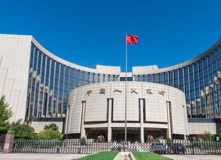 China digital currency_GBO_Image