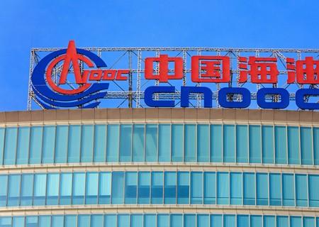 CNOOC _GBO_Image