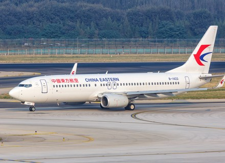 China Eastern Airlines investors_GBO_Image