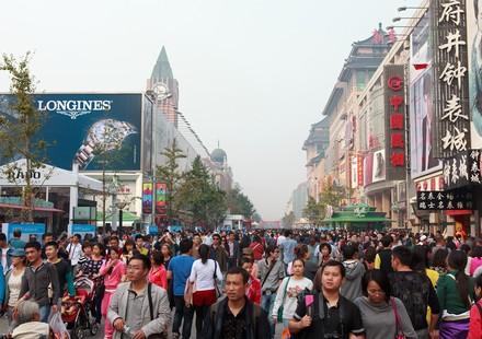 China economy_GBO_Image