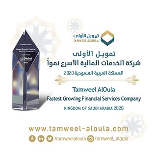 Tamweel Aloula Banner
