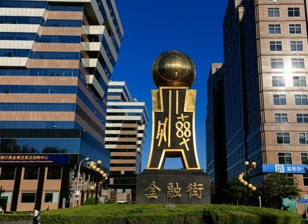 China bank_GBO_Image