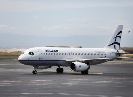 gbo-aegean-airlines