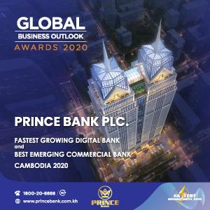 prince-bank-banner