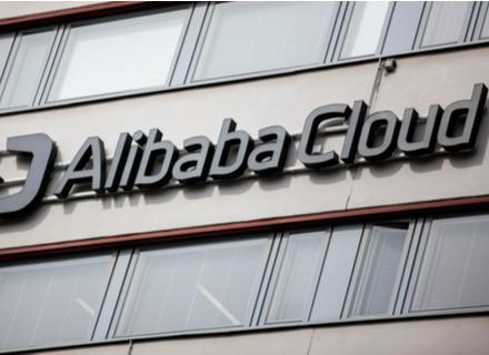 Alibaba-Cloud_GBO_Image