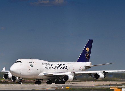 Saudi Cargo_GBO_Image