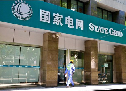 State Grid Corporation of China_GBO_Image