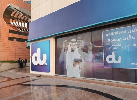 Dubai Telecom du_GBO_Image