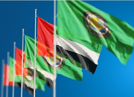 Gulf Cooperation Council_GBO_Image