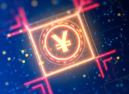 China Blockchain Technology_GBO_Image