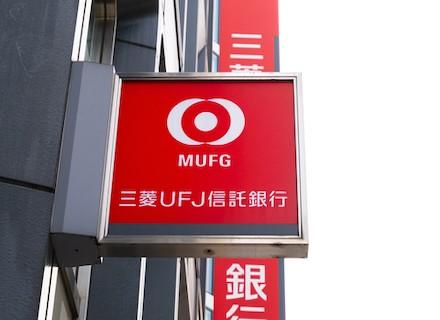 MUFG Japan_GBO_Image