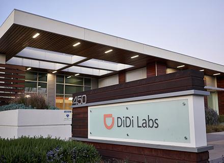 Didi-global-shares-plunge_GBO_Image