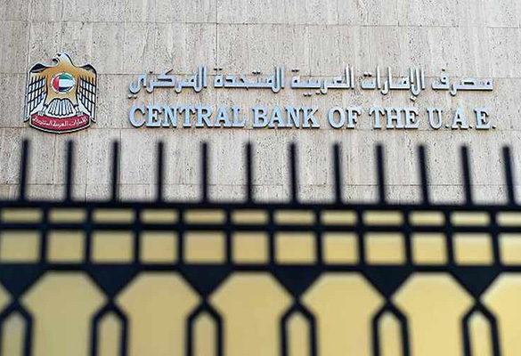 gbo-central-bank-of-the-uae