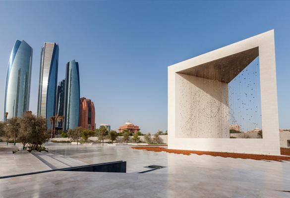 Al-dhabi-capital-equities-fund_GBO_Image